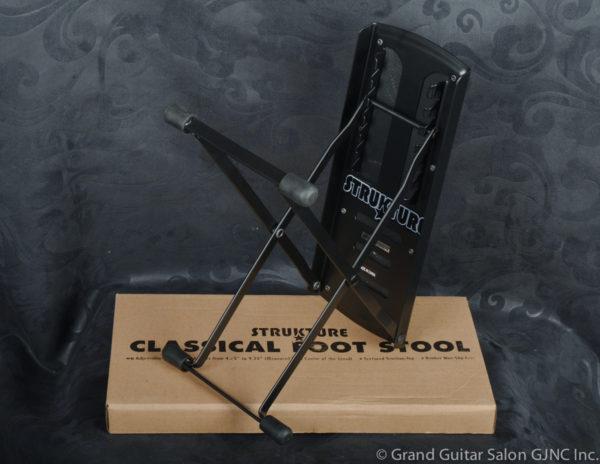 A-108, STRUKTURE Foot Stool